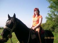 Екатерина Ермолова, 3 февраля , id14763867