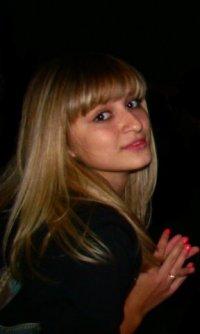 Bettina Verlen, 13 августа 1990, Миасс, id43812816