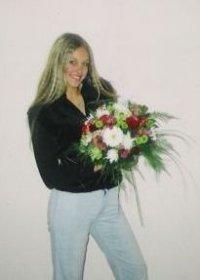 Elina Kovale, 10 марта , id46177044