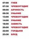Ловкий Убийца, 17 июля 1975, Москва, id84226459