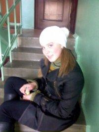 Виктория Еремеева, 20 октября 1993, Кувшиново, id85710984