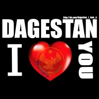 DAGESTAN, I  Love You | ВКонтакте