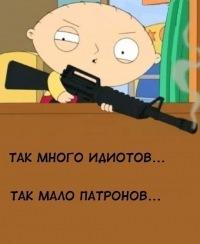 Дядька Дядин