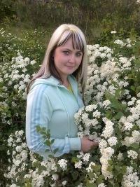 Маришка Шуст, Николаев