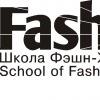 Школа Fashion Журналистики