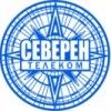 """Весенний чемпионат по футболу """"Северен-Телеком"""""""