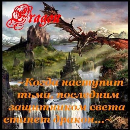 http://cs553.vkontakte.ru/u22073324/35282920/x_9f21b0ef.jpg