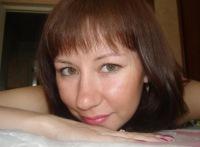 Ольга Машукова, Иркутск