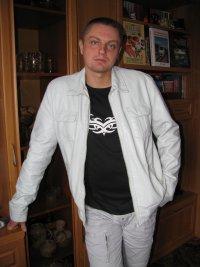 Сергей Трос, 8 февраля 1995, Москва, id46719338