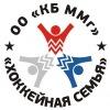 Клуб болельщиков ММг «Хоккейная семья»