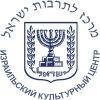 Израильский Культурный Центр, Кишинев