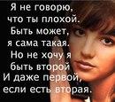 Александра Уздимаева фото #1