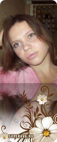 Анита Нифакина