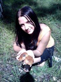Света Маркова, 26 января 1992, Абакан, id37653071