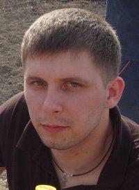 Александр Курганов, 28 мая 1985, Хабаровск, id39812799