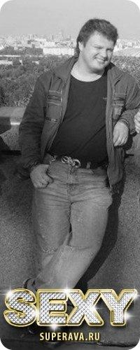 Георгий Моргунов, 19 марта 1995, Москва, id50202316
