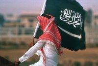 Воин Ислама, id71722625
