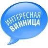 interesting_vinnitsya