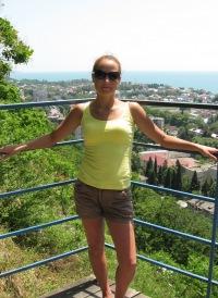 Ольга Протасова