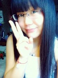 Сиин Чэн