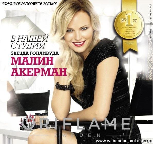 Татьяна Αлиева, Киров - фото №1