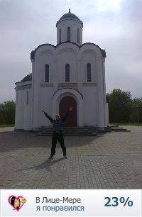 Дима Миронов, Талас