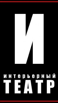 Марк Τретьяков