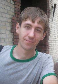 Антон Мальцев, 13 февраля 1986, Нижний Новгород, id2272049