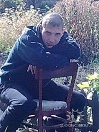 Антон Балалайкин, Ульяновск, id60320308
