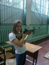 Инна Ладыкина, 22 апреля 1989, Уфа, id65132868