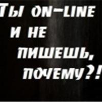Катюффка Суперовая