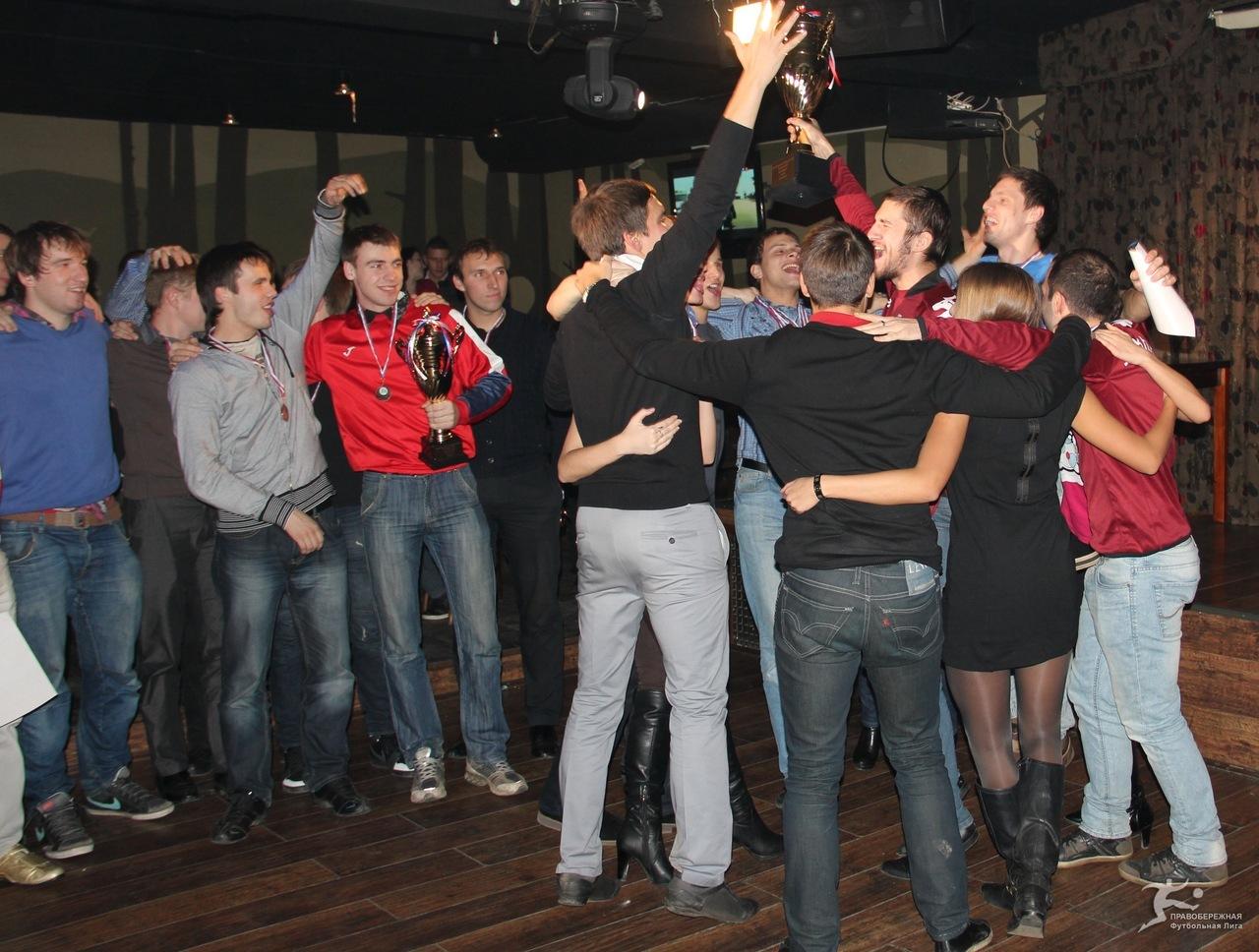 Награждение по итогам сезона 2011.