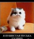 Фото Ирины Резановой №6