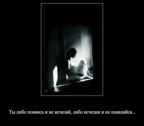 Світлана Федюк | Bat Yam