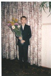 Диман Черняков, 2 марта 1995, Волгоград, id31957938