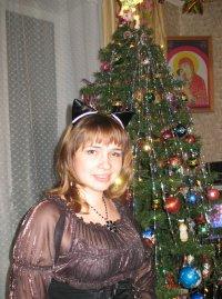 Наталья Кизилова, 16 ноября 1979, Санкт-Петербург, id32125344