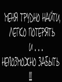 Света Мясоедова, 30 апреля 1998, Новокузнецк, id64672225