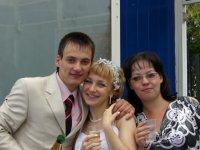 Руслан Муськин, 28 сентября , Самбор, id80007533