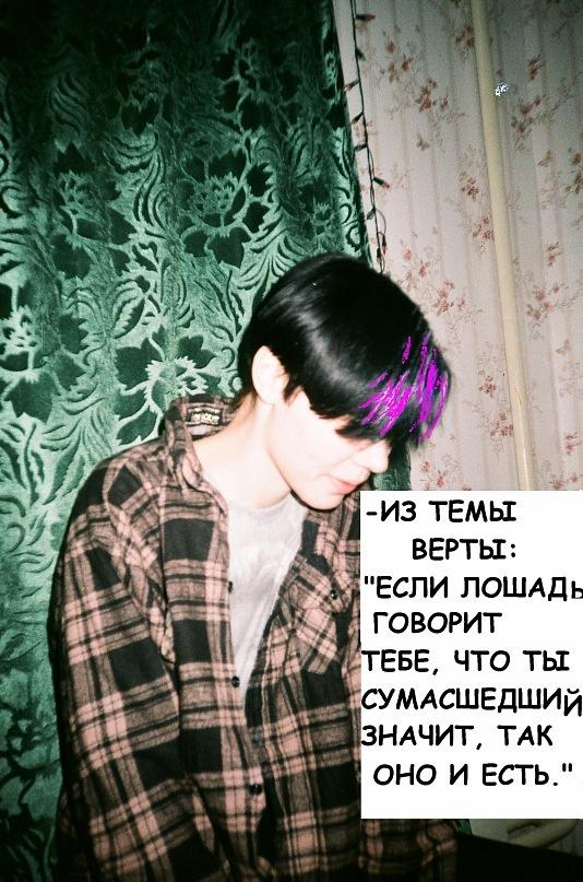 y_84dae2c9.jpg