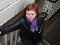 Татьяна Ладыженская