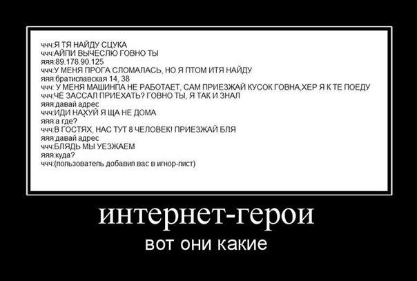 Клуб бунтарей смотреть онлайн на русском своим