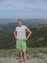 Максим Губарев