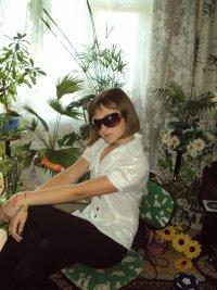 Ирка Бондаренко