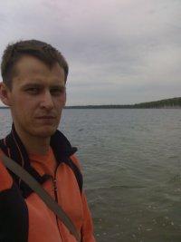 Артем Парский, 27 июня , Иркутск, id66951433