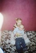 Maria Grinjuk, 27 июня 1997, Батайск, id80010013