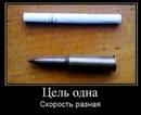 Фото Юрия Шилова №5