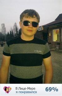 Алексей Хопта, Кемерово