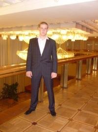 Максим Авдеев, 9 июля 1990, Чита, id32164492
