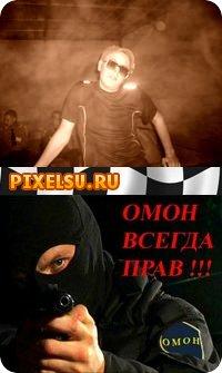 Андрей Ющенко, 10 декабря 1991, Одесса, id34511743