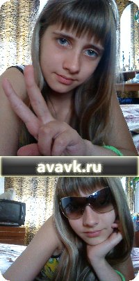 Мария Александрова, 7 апреля 1995, Североморск, id40352686